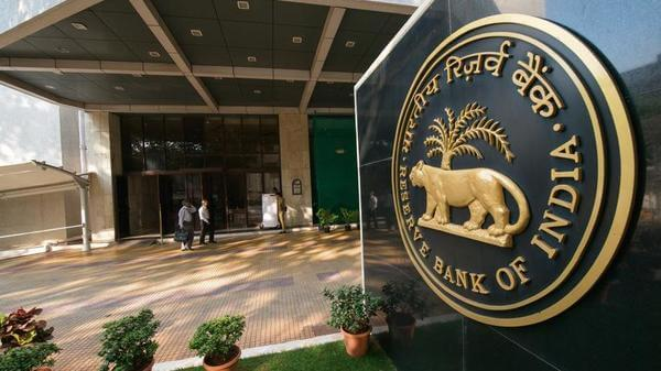 RBI eases end-use norms for external commercial borrowings by corporates, NBFCs